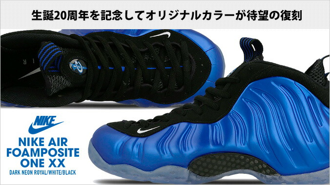on sale 67a22 6adba ○The original color that memorialized the birth 20th anniversary for a  masterpiece  フォームポジット  of the 90s when penny Hardaway who built the 1 00 ...