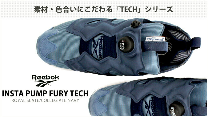 e1652fbb836e LOWTEX PLUS  Reebok INSTA PUMP FURY TECH Reebok insta pump fury tech ...