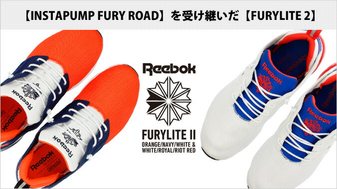 85e8394df1a ○ FURYLITE 2  appears as a succession model of  FURYLITE  which inherited  the novel design of the masterpiece  INSTAPUMP FURY  of Reebok representing  a ...
