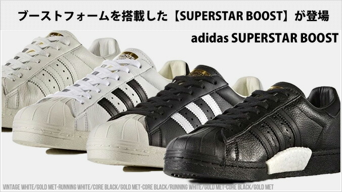 24be4be33 adidas Originals SUPERSTAR FOUNDATION Trainers core black
