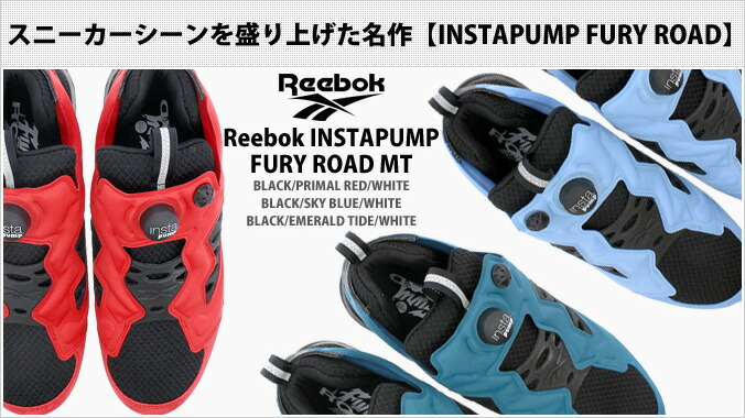 c267a1c355f4 ○A masterpiece  INSTAPUMP FURY ROAD  representing the 90s is reproduction  of the expectation. A masterpiece  INSTA PUMP FURY  of REEBOK which  releases it ...
