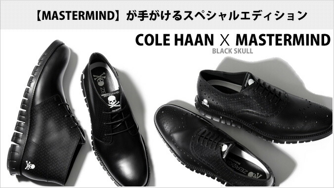 ○[zero ground] which releases a collaboration model with NIKE, and lets a  craftsman ship only in [COLE HAAN] and an innovative technique fuse from a  ...