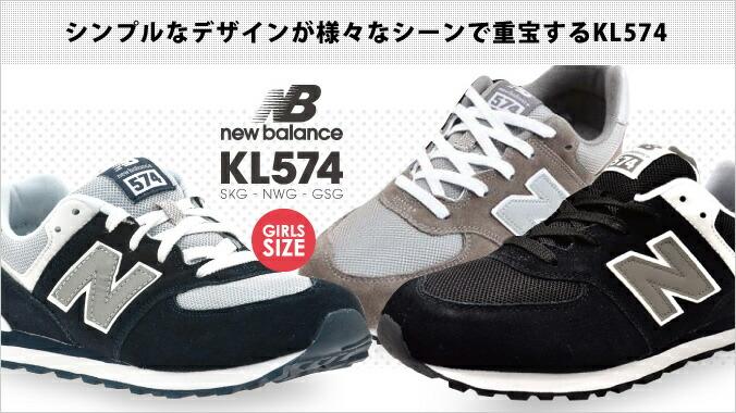 new balance 500 series