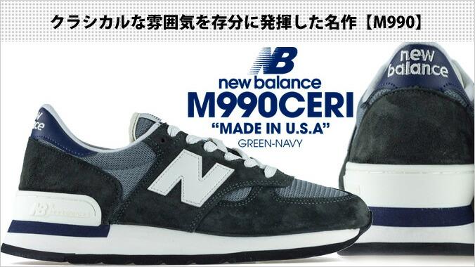 new balance m990