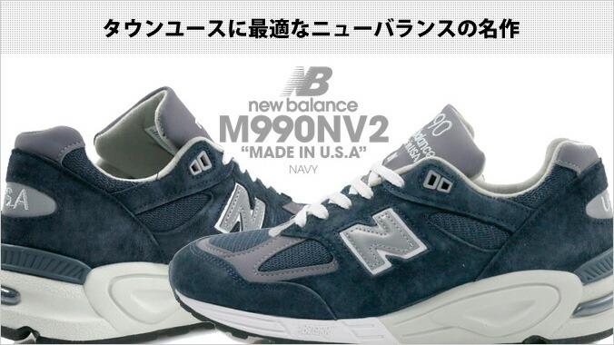 sports shoes f31cd 330af NEW BALANCE M990NV2 New Balance M 990 NV2 NAVY