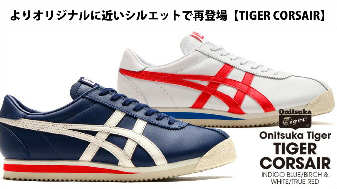 Onitsuka Tiger TIGER CORSAIR Onitsuka tiger tiger Corsair WHITETRUE RED