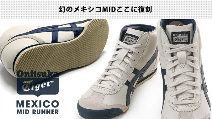 New Onitsuka Tiger MEXICO Mid Runner White × Blue THL328 from Japan asics F//S