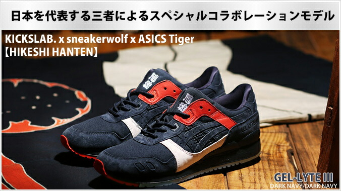 detailed pictures 63fb4 a10b6 Asics Tiger GEL-LYTE III