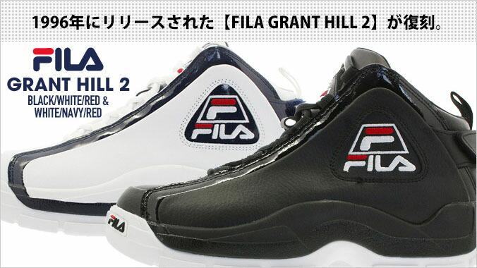 kupić innowacyjny design gorące produkty FILA GRANT HILL 2 Fila Grant Hill 2 WHITE/NAVY/RED F0313 0125