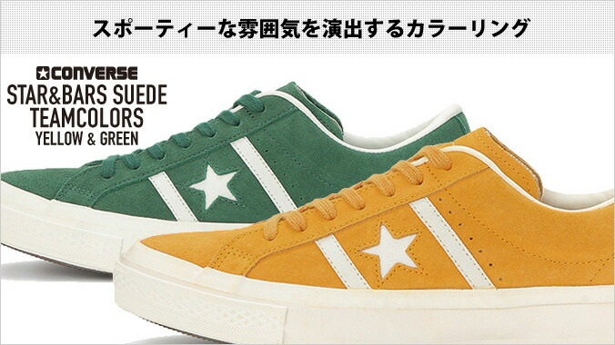 454c43d892f2 CONVERSE STAR BARS SUEDE TEAMCOLORS A detail arrangement model of star    Byrds based on theme