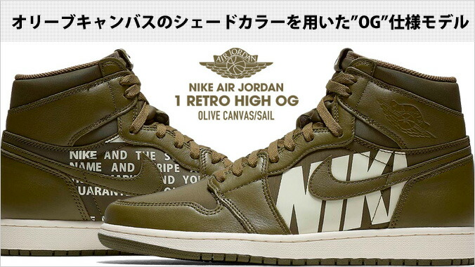 fd45184135 ○I was born as the first signature model of [Michael Jordan (Michael Jordan)]  in 1985 [AIR JORDAN 1 (Air Jordan 1)]. The masterpiece which lifts a topic  ...