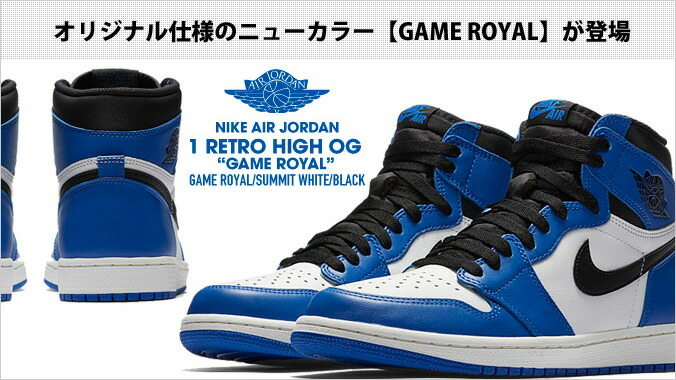 5302633345d2 ○I was born as the first signature model of  Michael Jordan (Michael Jordan)   in 1985  AIR JORDAN 1 (Air Jordan 1) . The masterpiece which lifts a topic  ...
