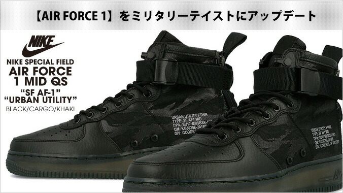 6f91cac5e1ce6 ○The masterpiece [AIR FORCE 1 (air force 1)] which NIKE which came up in  1982 is proud of is named for [Air Force One] of the American presidential  ...