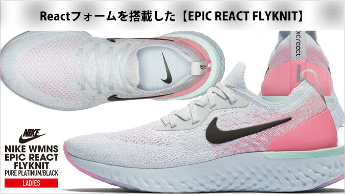 344d7743a104d SELECT SHOP LOWTEX  NIKE WMNS EPIC REACT FLYKNIT Nike women epic re ...