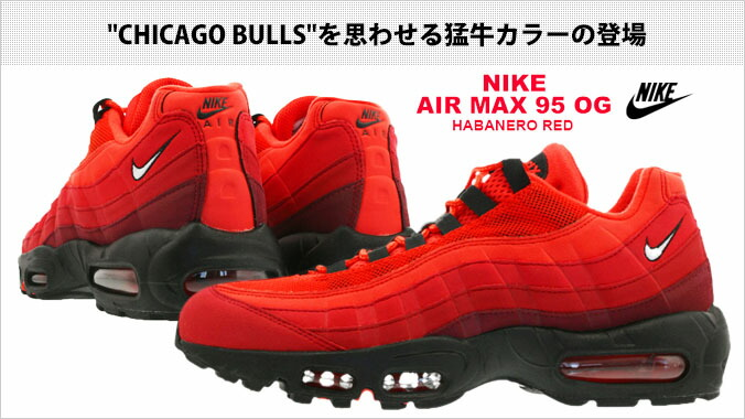 6c514dc0626 NIKE AIR MAX 95 OG Kie Ney AMAX 95 OG HABANERO RED WHITE UNIVERSITY RED GYM  RED TEAM RED BLACK at2865-600