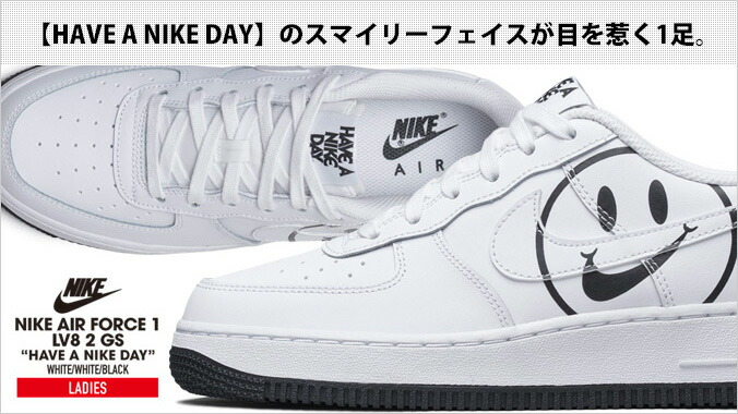first rate 5ed3b 44a2a NIKE AIR FORCE 1 LV8 2 GS Masterpiece air force 1 which NIKE which came up  in 1982 is proud of is named for  Air Force One  of the American  presidential ...