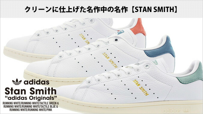 super popular 7509a ee73c adidas Stan Smith Adidas Stan Smith RUNNING WHITE/RUNNING WHITE/TACTILE BLUE