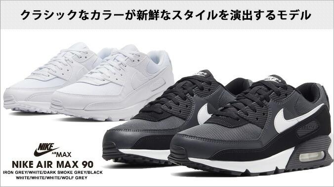 nike air max gray white