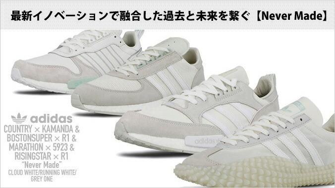 finest selection bb614 67241 adidas BOSTONSUPER x R1