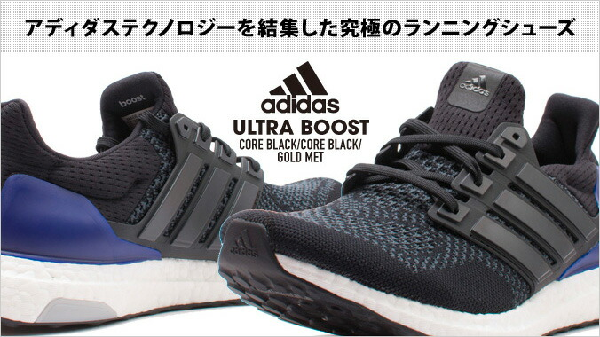 df5ca3d7fa59c adidas ULTRA BOOST The model who carried ultimate BOOST foam changing a  concept of the running appears. By the mid sole which used 100% of BOOST  forms and ...