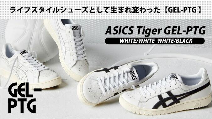 Asics Get PTG sneakers rhDVWi2iJS