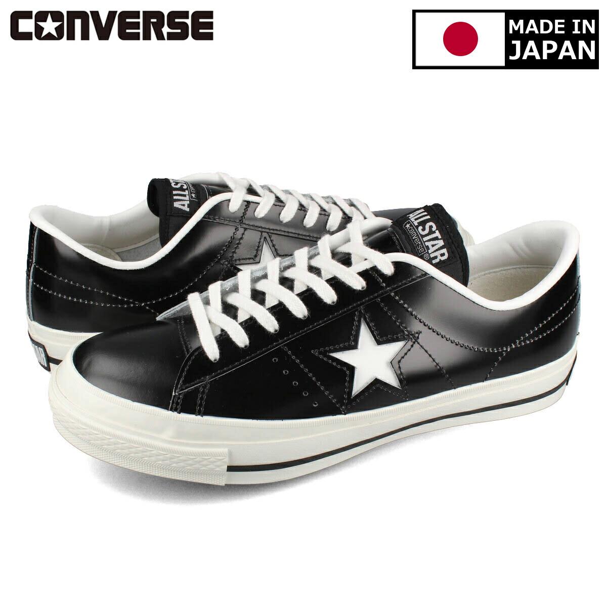 7a1776cc9e converse shoes price list
