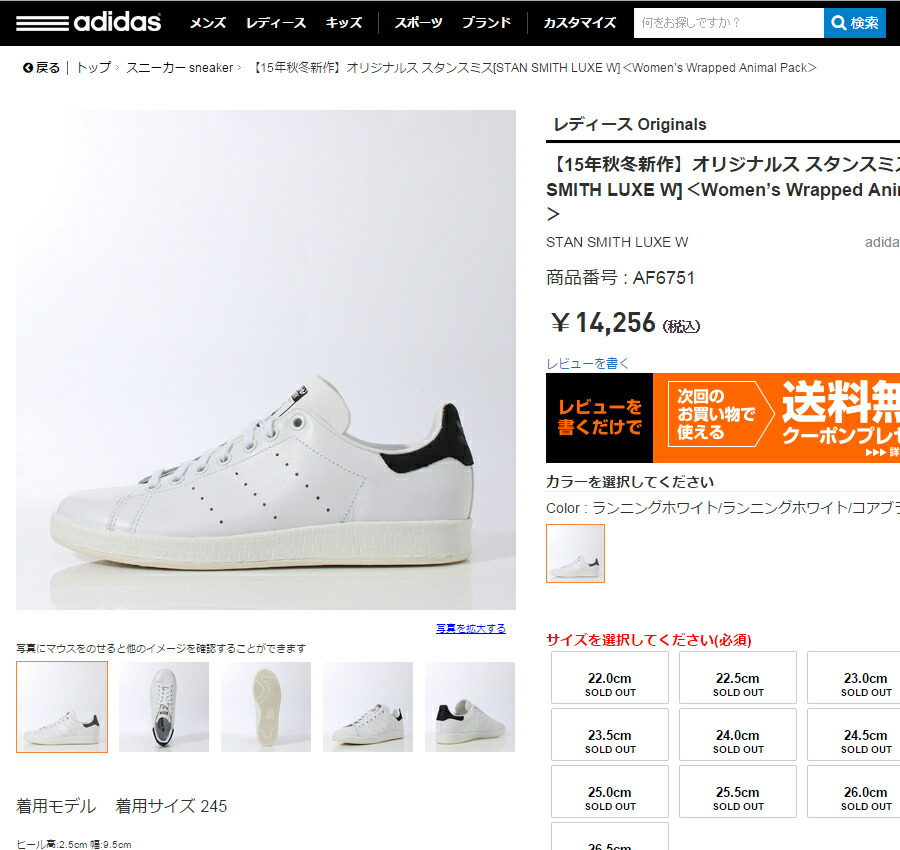 huge selection of 015e2 4af09 best price adidas stan smith sizing guide 31681 c8157