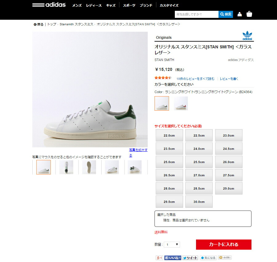 05c5f9089248 LOWTEX PLUS  adidas Stan Smith adidas Stan Smith WHITE CLEAR GRANITE ...