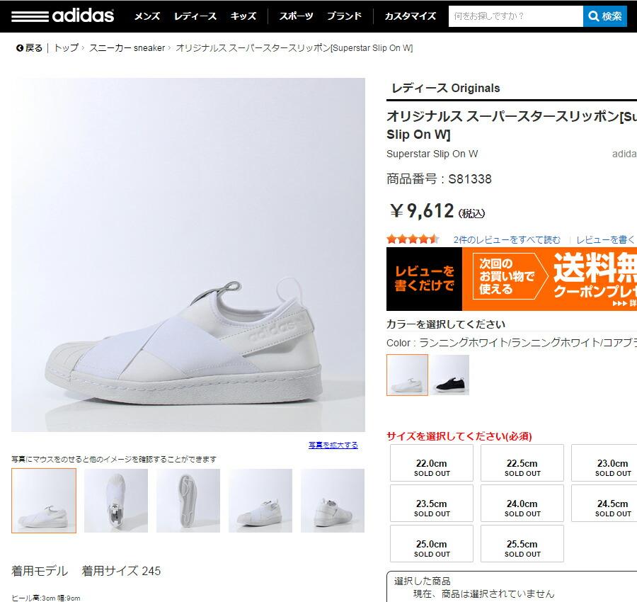 SELECT SHOP LOWTEX  adidas SUPERSTAR Slip On W WHITE  adidas ... 89e5f2cb292e