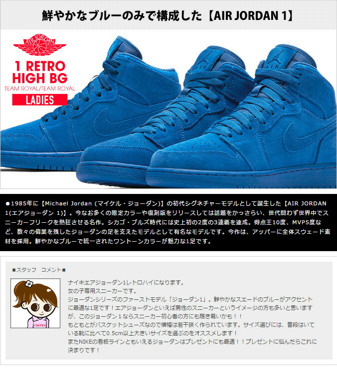 4443e98bf230 His signature model first product  AIR JORDAN 1  whom NBA made its debut as  with Michael Jordan in 1985. I achieve 2 degrees 3 first-ever straight  victories ...