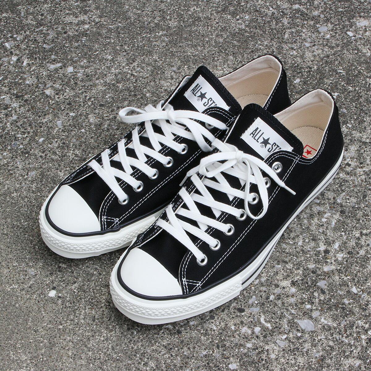 converse all star on feet