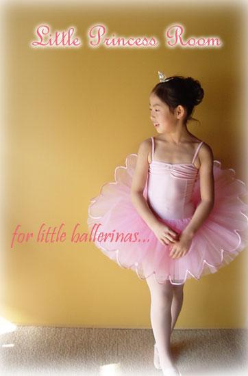 e6e772538081 Little Princess Room   lt  Flower tutu  gt