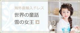 yuki-266110.jpg