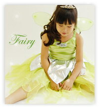 fairry.jpg