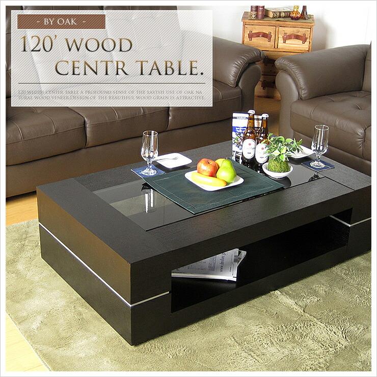 Ls zero rakuten global market open unpacking - Glass centre table for living room ...