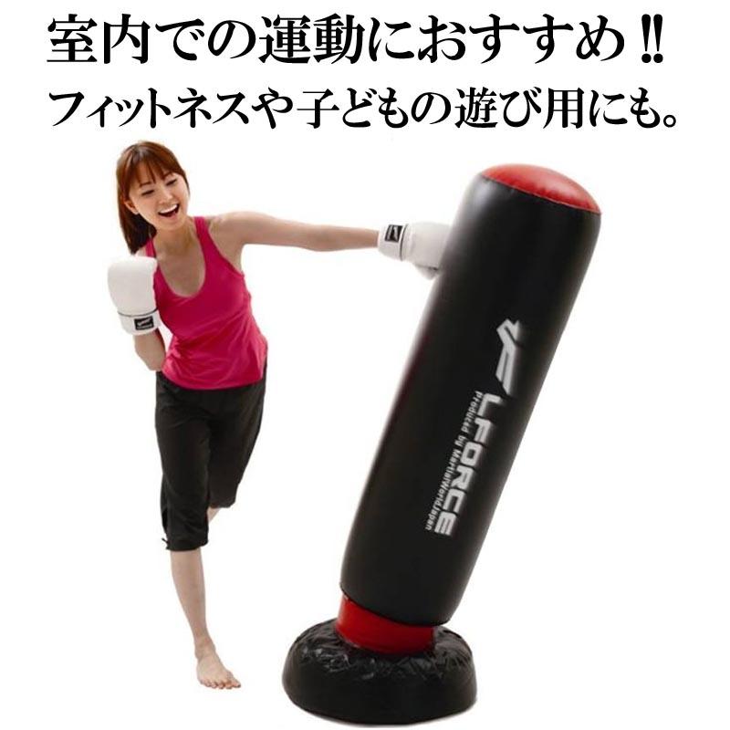Lフォース 空手 キックボクシング エアースタンディングバッグ