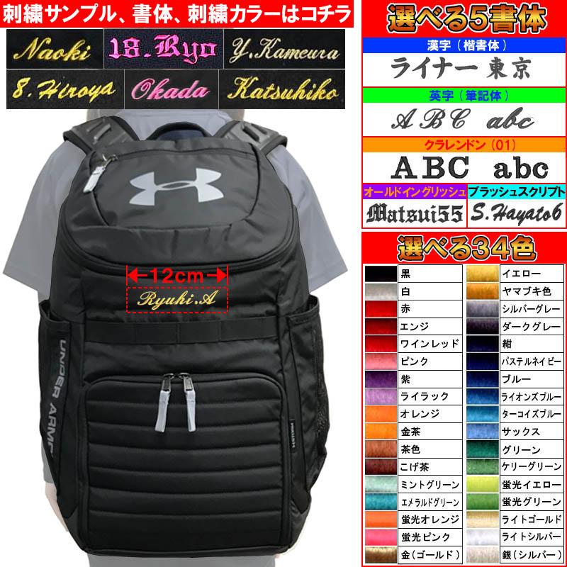 柔道 空手 アンダーアーマー アンディナイアブル3.0バックパック/リュックサック ストーム