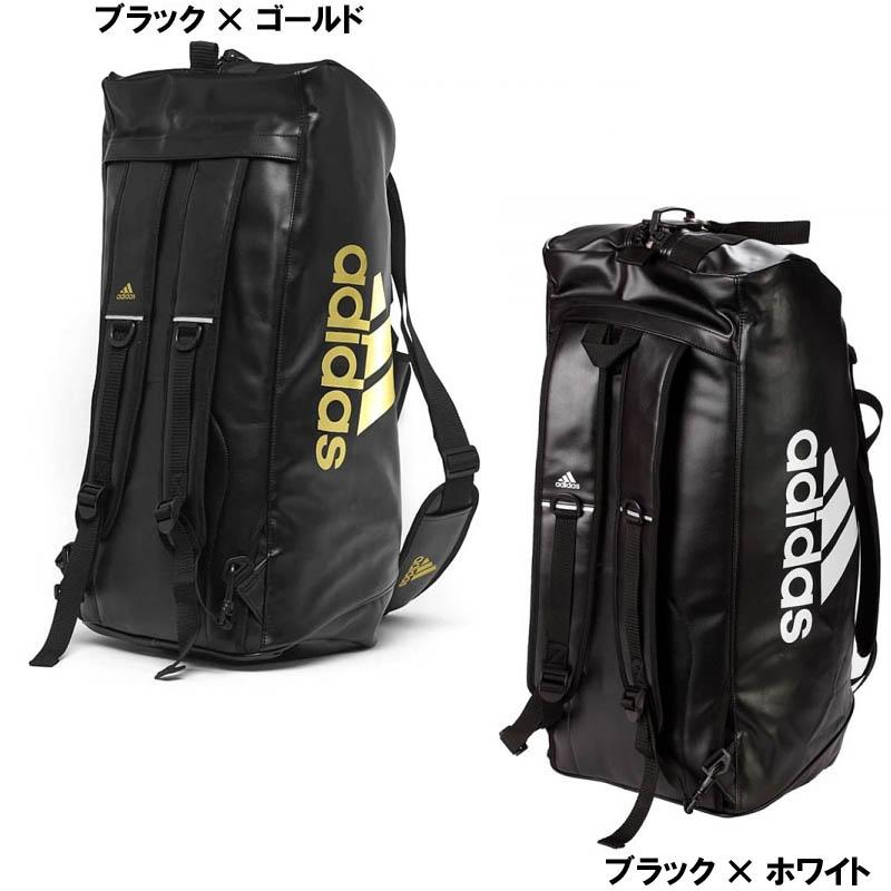 アディダスコンバットスポーツ 空手/柔道 3WAYバッグ 40リットル