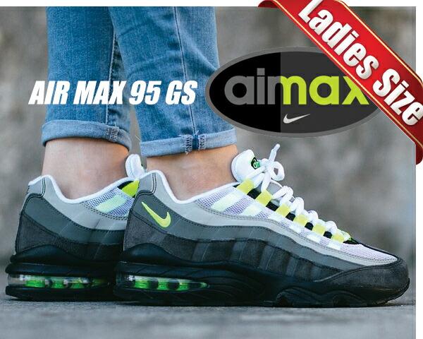 【送料無料 ナイキ エア マックス 95 レディース・サイズ】NIKE AIR MAX 95 GS blk/volt-medium ash-dk  pwtr:LTD online