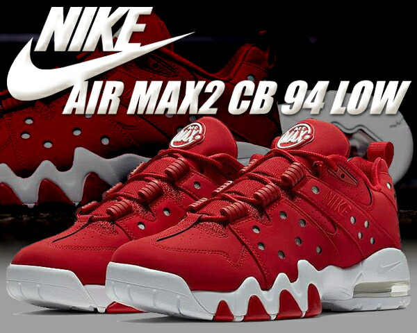 Nike Air Max CB `94 Low Charles Barkley for Men Gym Red