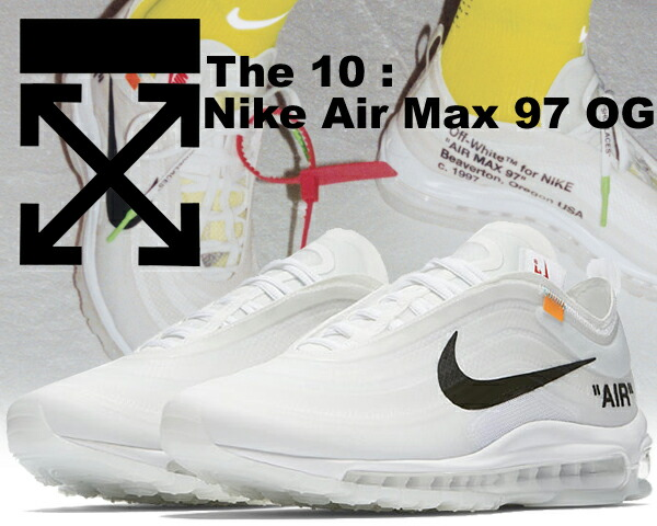 Among published by advantageous discount coupon! It is AIR MAX 97 OG whitecone ice blue NIKE THE 10