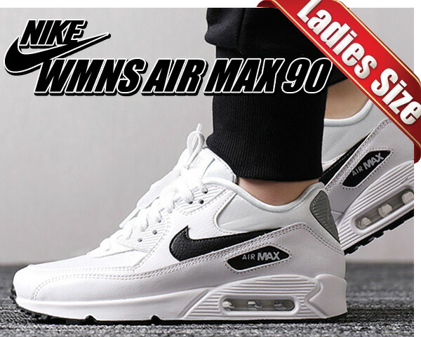 pretty nice 437f1 94198 NEW COLOR of the topic comes up from a model lady s than popularity model NIKE  AIR MAX 90 of the Kie Ney AMAX series ...