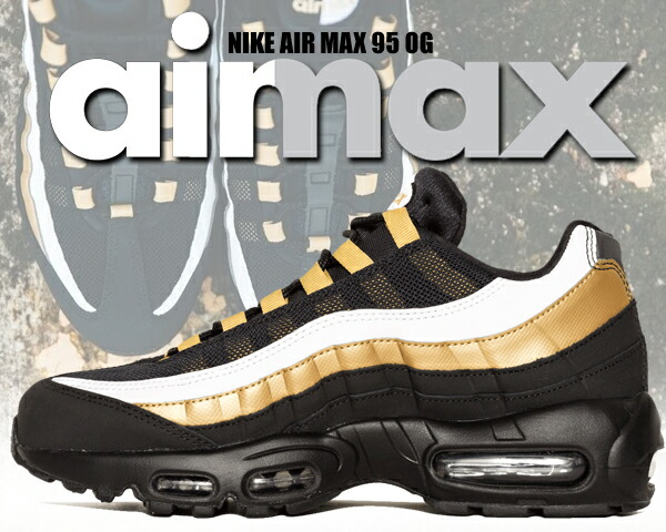 nike air max 95 og black and gold