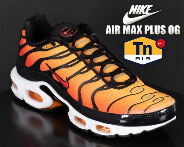 air max plus tn og orange