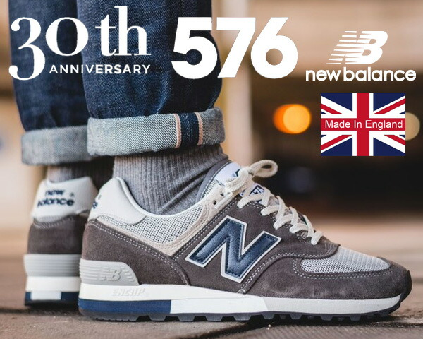 sale retailer 42b49 df75a Among published by advantageous discount coupon! NEW BALANCE OM576OGG MADE  IN ENGLAND sneakers men NB 576 UK MADE D Wise