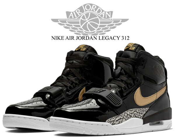 air jordan legacy 312 white gold