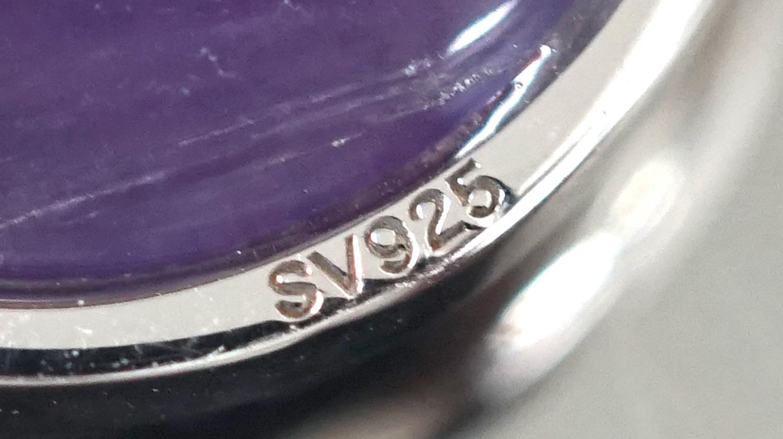 シルバー925刻印