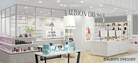 ALBION DRESSER広島基町店