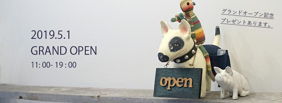 令和初日にショールームグランドオープン!