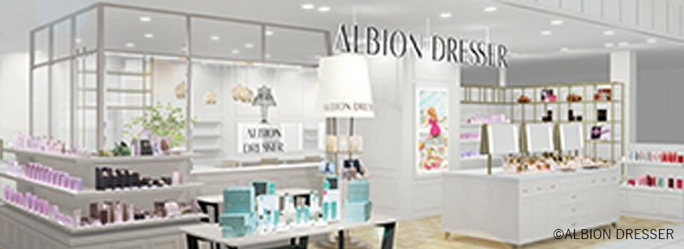 ALBION DRESSER(アルビオンドレッサー)広島基町店にてLUCAS販売中です!